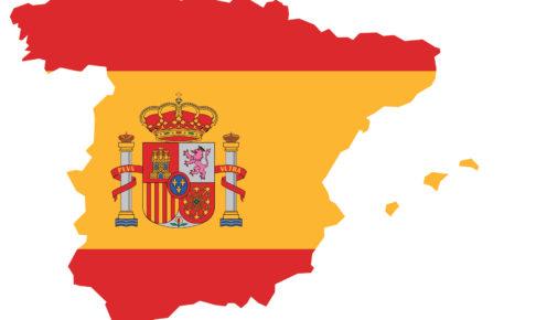 スペインイメージ2